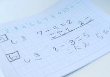 算数のノート